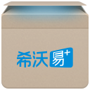 希沃易+  V1.0 官方版