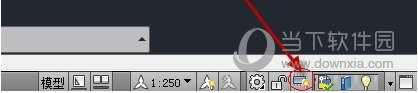 CAD右下角有开关可以直接开启硬件加速