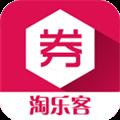 淘乐客 V2.1.2 安卓版