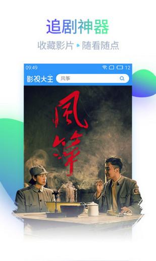 麻辣影院 V1.0 安卓版截图3