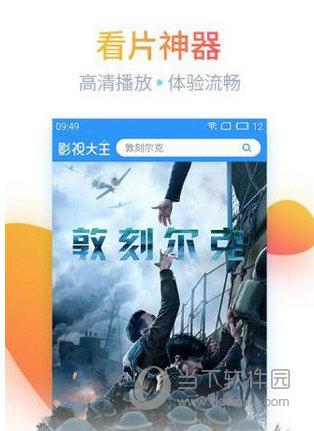 青笋影院 V1.0 安卓版截图2