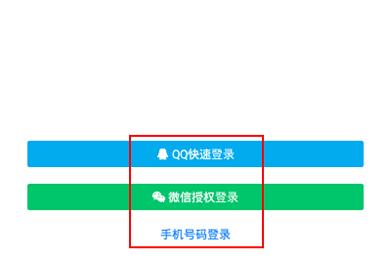 """QQ同步助手""账号登录界面"