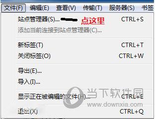 filezilla中文绿色版