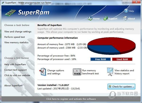 SuperRam最新版