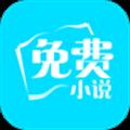 免费小说 V3.8.0 安卓版