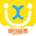 微校网 V4.1.4 苹果版