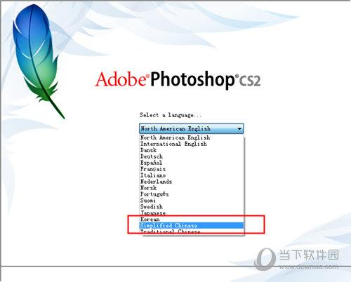 选择安装语言为Simplified Chinese