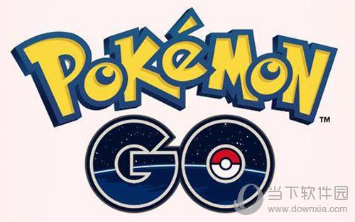 Pokémon Go官方宣传图