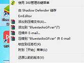 BlueStacks电脑上的文件在哪里 蓝叠下载文件保存位置介绍