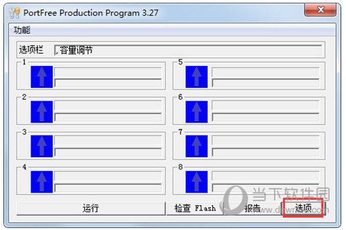 PortFree Production Program
