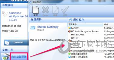 软件卸载工具
