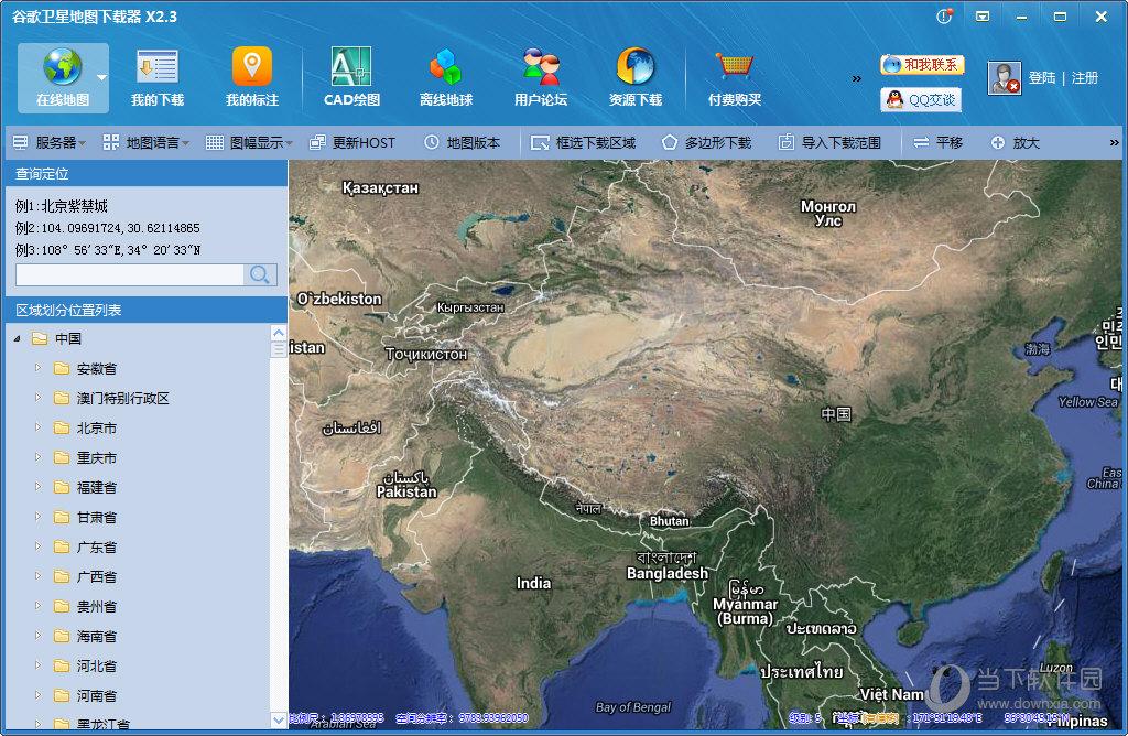 谷歌地图软件下载_谷歌卫星地图下载器 水经注谷歌卫星地图下载器 X2.3 Build 1127 ...