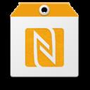 NFC高级专业机