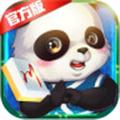 熊猫四川麻将电脑版 V1.0.14 钱柜娱乐官网手机版