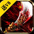 青龙偃月刀无限元宝版 V1.0.18 安卓版