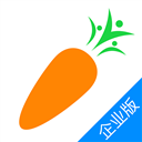 萝卜招聘企业版 V2.0.2 安卓版