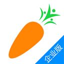 萝卜招聘企业版 V2.0.1 iPhone版
