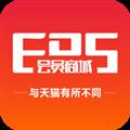EDS会员商城 V1.1.7 安卓版