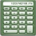 大众计算器 V4.1 绿色免费版