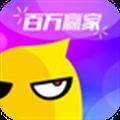 花椒直播电脑版 V6.1.7.1008 钱柜娱乐官网手机版