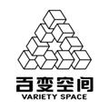 百变空间 V5.4.1 安卓版