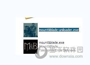 双击mount&blade-uniloader.exe
