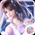 梦幻仙灵 V1.6.1025 果盘版