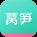 屈臣氏莴笋 V3.0.0 安卓版