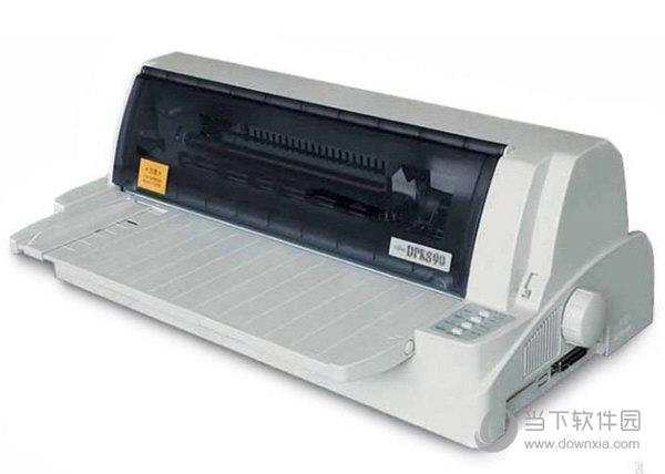 富士通DPK6850打印机驱动