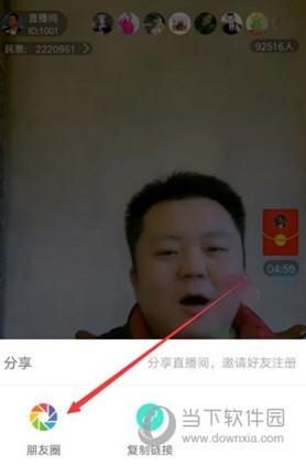 全民直播TM红包【5】