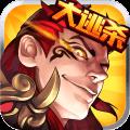 少年三国志无限金币版 V4.2.15 安卓版