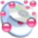 家家乐电子相册制作系统 V2013.10 最新破解版