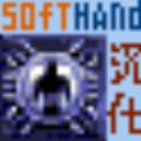 暗黑2存盘编辑器 V0.87 汉化版