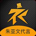 衣邦人 V4.5.0 安卓版