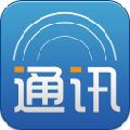 流通通讯 V1.22.0.0 免费版