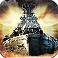 决战大洋 V1.3.0 安卓版