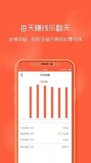 丙丙淘 V1.7.8 安卓版截图5