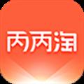 丙丙淘 V1.7.8 安卓版