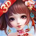 熹妃Q传无限钻石版 V1.3.0 安卓版