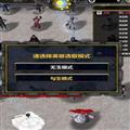 魔兽新忍者村大战 V3.59 正式版