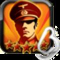 世界征服者2电脑版 V2.0.1 PC中文版