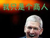 苹果手机降频什么意思 iPhone降频名词介绍