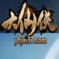 新浪大仙侠辅助 V2.3.5 免费版