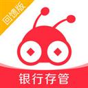 车蚁金服 V1.2.1 苹果版