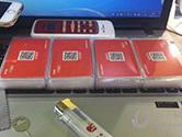 乐尚视界VIP年卡是真的吗 会员年卡399元有没有骗人