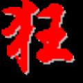 智能狂拼 2008.08.02 简体中文绿色版