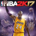 NBA2K17 8号升级档+未加密补丁 免费版