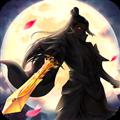 剑羽飞仙 V1.0.1 安卓版