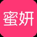 蜜妍 V3.2.2 安卓版