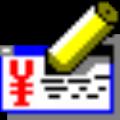 海杰票据打印系统 V4.92 破解版